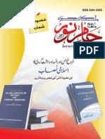 Mothly Jaam-e-Noor (Delhi) on Islamic Curriculum on Peace by Dr Tahir-ul-Qadri