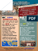 (N-3) 2016 Journeys of Paul (Tour Pkg).6