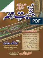Hujjiyat Fiqha by Allama Abu Ahmad Ans Raza Qadri