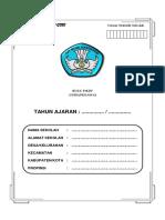 Administrasi Tata Usaha (TU) Sekolah - BUKU PIKET4