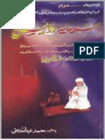 Complete Sarmaya Dervesh