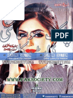 Shuaa Digest March 2016 PDF Free Download