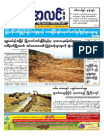 Myanma Alinn Daily_ 4 March 2016 Newpapers.pdf