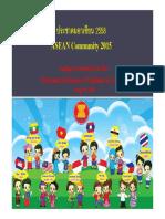 ASEAN Community Power Point