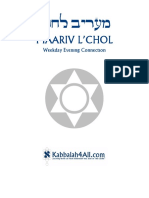Siddur to Maariv weekdays