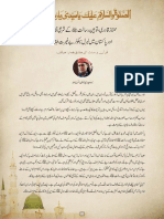 Mumtaz Qadri, blasphemy laws & liberal seculars of Pakistan