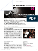 Dedicated to You _ 松島啓之クインテット