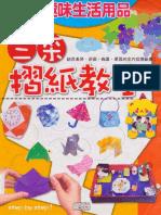 origami niños