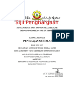 Sijil Penghargaan Pengawas Sekolah