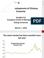 XBMA-ChineseEconomy-2016