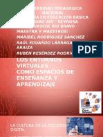 Los entornos virtuales como espacios de enseñanza y aprendizaje