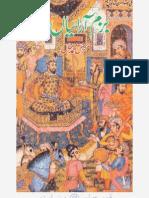 Bazam Araiyan by Col. Muhammad Khan