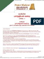 Kalkiyin_ Parttipan_ kanavu3_1