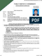 gr_phase4_ac_2015.php.pdf