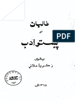 TALIBANS AND PASHTO LITERATURE