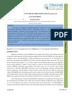 2. IJSST - THERMAL STUDY OF THE DC BIHAVIOR IN.pdf