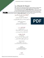 Allama Iqbal Poetry, Iqbal Shayari in Urdu & English, Iqbal Poems