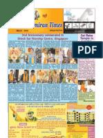 Shri Sai Sumiran times for March 2010 in English
