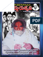 Bhagavan Sri Sri Sri Venkaiahswamy Sadgurukrupa-March 2016