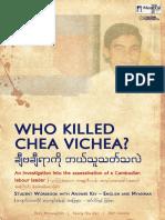 Who Killed Chea Vichea