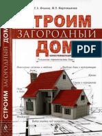 constructia caselor de locuit