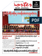 Reporter News Journal Vol-1_Issue- 41.pdf