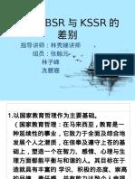 179351113-Presentation1-pptx.pptx