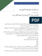 Idrees Aazad - Allama Iqbal Kay Mazhabi Aqaaid