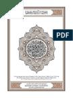 Le Quran