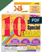 Bhavita EM English Class-X