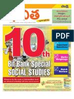 Bhavita EM Social Bits
