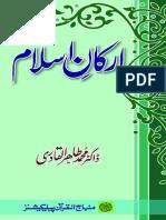 Arkan-e-Islam(Islamikbook.com) Tahir Ul Qadri