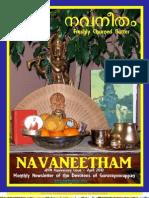 Navaneetham Apr 2010