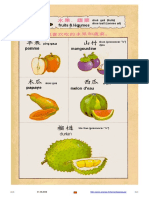 Planches Vocabulaire Chinois