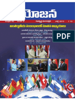 Yojana Monthly Magazine July issue 2015