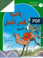 Set_04_Book_06