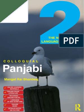 Colloquial Panjabi 2 1 Urdu