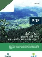 Ecotourism as a Market-Based Conservation Scheme (Hindi)