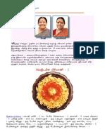 Veg Samayal Kurippu In Tamil Pdf