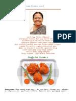 Tamil Samayal - Bonda, Vadai 30 Varities