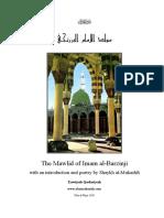 Barzinji a4 Arabic and English5