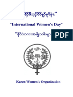 International Women Day Pamphlet(Final)2016 (1)