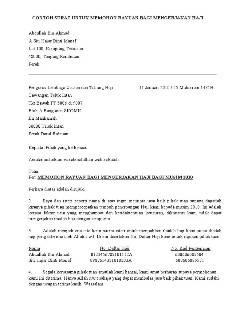 Contoh Surat Permohonan Haji