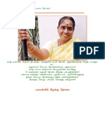 Tamil Samayal - 30 Different Dosa Varities