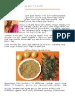 Pdf samayal tamil recipes in