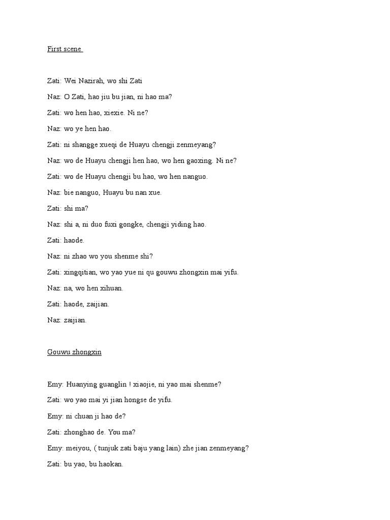 the zati script