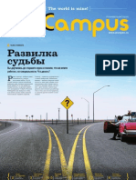 PwCampus 2010 Issue 1