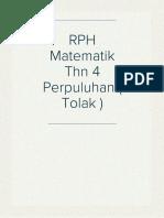 RPH Matematik Thn 4 Perpuluhan ( Tolak )