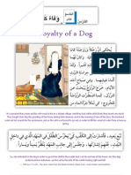 Story - Loyalty of the Dog - (Added List of Words With Meaning)