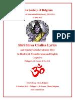 Shiv Chalisa In English Pdf
